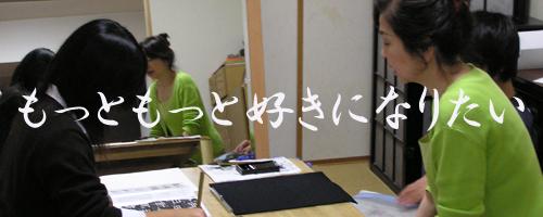 motomotosuki